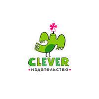 Время играть, серия Издательства CLEVER - фото, картинка