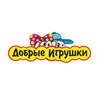производитель Добрые игрушки