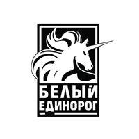 Огонь и камень, серия Издательства Белый Единорог