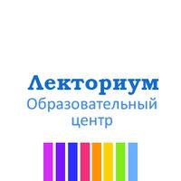 Производитель Лекториум - фото, картинка