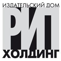 Академия рекламы, серия издательства РИП-Холдинг