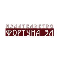 Книжная коллекция, серия Издательства Фортуна ЭЛ - фото, картинка