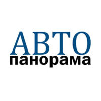 Производитель АВТОПАНОРАМА - фото, картинка