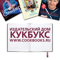 Издательство КукБукс - фото, картинка