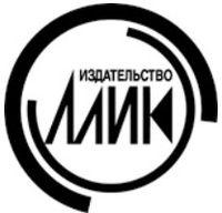 издательство МИК