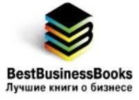 Издательство BestBusinessBooks - фото, картинка