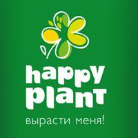 Живые открытки, серия Товара Happy Plant - фото, картинка