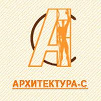 Специальность `Архитектура`, серия Издательства Архитектура-С