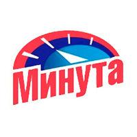 Компания Минута - фото, картинка