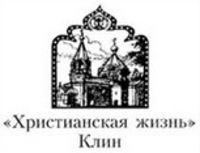 Детская православная библиотека, серия Издательства Христианская жизнь - фото, картинка