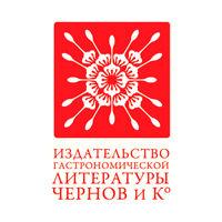 Уроки кулинарии, серия издательства Чернов и Ко