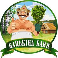 Производитель Бацькина баня - фото, картинка