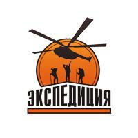 Компания Экспедиция