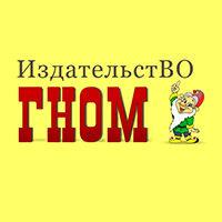 Игротека речевых игр, серия Издательства ГНОМ