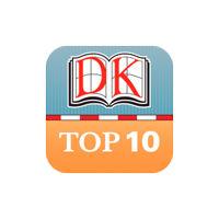10 самых, самых, серия Издательства АСТ