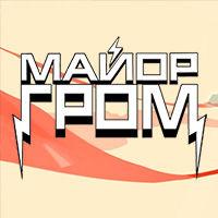 Майор Гром, серия Издательства Bubble - фото, картинка