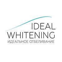 Ideal Whitening, серия Производителя Витэкс