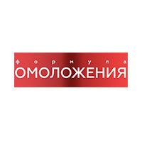 Формула омоложения, серия Производителя Витэкс