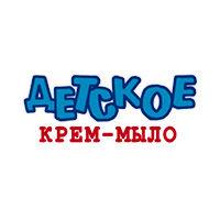 Детское крем-мыло, серия Производителя Витэкс