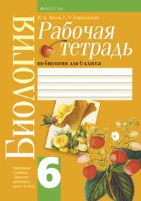 Рабочие тетради, серия Издательства Аверсэв