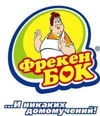 Фрекен БОК, серия Товара Биосфера - фото, картинка