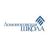 Ломоносовская школа. Технология