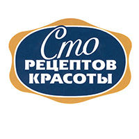 Сто Рецептов Красоты, серия Производителя Калина