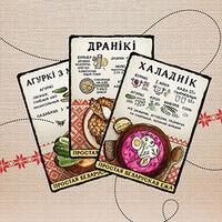 Простая Беларуская ежа, серия Производителя Artsouvenirs