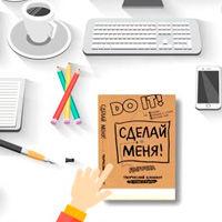 Творческий блокнот, серия издательства АСТ
