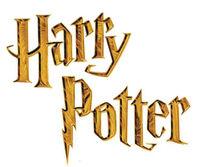 Гарри Поттер, серия производителя Grey Mice