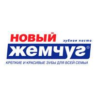 Новый жемчуг, серия производителя Невская Косметика