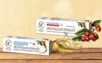 Женьшеневые, серия производителя Невская Косметика